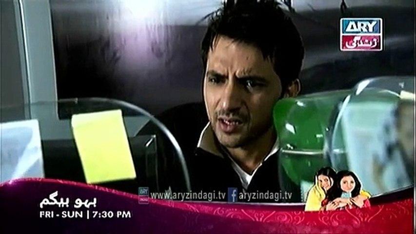 Khauff, 18-05-14 ARY Zindagi Horror Drama