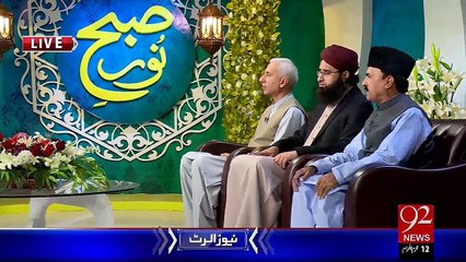 Subh-E-Noor – 26 Oct 15 - 92 News HD