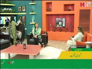 Gori Rangat Treatment - Subah Kay 10 -HTV
