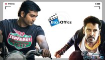 Box Office Collections Of 10 Endrathukulla & Naanum Rowdydhaan  | 123 Cine news | Tamil Cinema news Online
