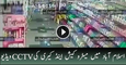 CCTV Footage Of Islamabad Metro Cash & Carry During Earth Quake