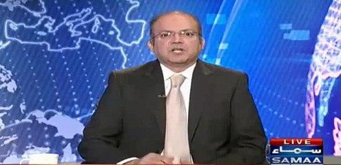 Nadeem malik shows Metro bus Islamabad bridge broken may fall anytime