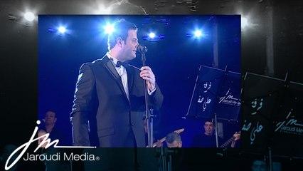 Majed Amin - Al Hawa Hawaya / ماجد الامين - الهوى هوايا