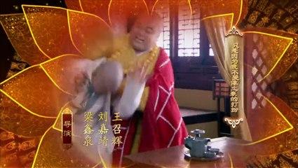 新濟公活佛 第46集 New Mad Monk Ep46