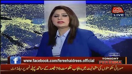 Tonight With Fareeha - 27th October 2015
