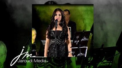 Badriya Al Sayed - Mojeza / بدريه السيد - معجزه