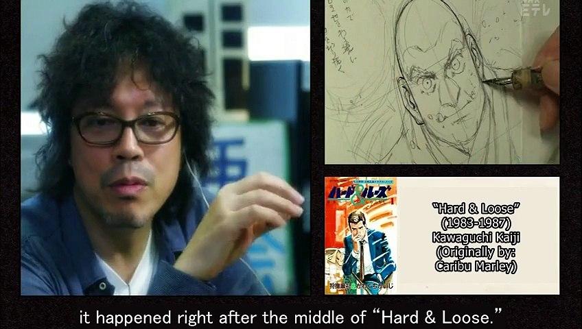 Urasawa Naoki no Manben Manga Documentary S0E0 2014 - Kawaguchi Kaiji & Yamashita Kazumi [480]