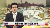 Rival parties at extreme odds over government-authorized history textbook