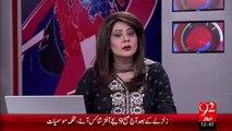 Harbhajan Singh Or Geeta Basra Ki Shadi Kal Hogi – 28 Oct 15 - 92 News HD