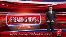 Breaking News – Pak Fouj Ny Barafbari Ky Baies Phasy 7 Police Ahalkaron Ko Nikal Liya – 28 Oct 15 - 92 News HD
