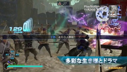Trailer PS Vita de Dynasty Warriors 8 Empires