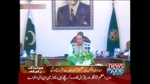 PM announces compensation package for earthquake victims