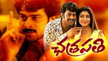 Chandramouli | Tamil Full Movie | Prabhas, Shriya Saran