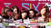 20151028 完全娛樂 Popu Lady