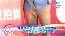 20151028 娛樂百分百 Popu Lady