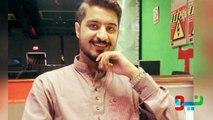 Rana Bilal ko Insaf kon dega ? Justice For Rana Bilal
