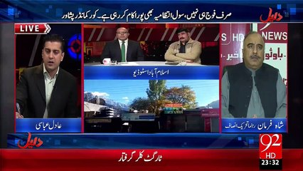 Daleel 28-10-2015 - 92 News HD