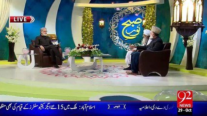 Subh-E-Noor – 29 Oct 15 - 92 News HD