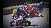 Buzz : La solution de Yamaha pour les problèmes entre pilotes ( Yamaha MotoBot Concept ) !