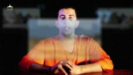 El EI quema vivo a un piloto jordano