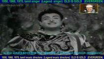 Mangaiyar Ullam Mangatha Selvam 1962   song  9