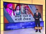 Harbhajan Singh Dance in Sangeet Ceremony - Harbhajan Wedding with Geeta Basra