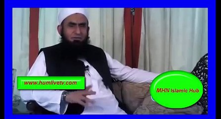 Heart Touching Bayan By Maulana Tariq Jameel