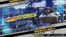 Battle Stadium D.O.N : SUPERVIVENCIA CON GOHAN ! - Y Luchando Junto Mi Maestro Piccolo