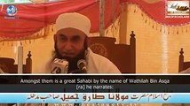 Very Sad Bayan Of Maulana Tariq Jameel Sahab -