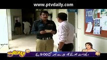 Kokh » Express Entertainment » Episode	9	» 9th January 2016 » Pakistani Drama Serial
