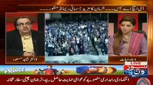 Whats Going On In London Secretariat After Governor Sindh Played Guitar In KK Ceremony:- Shahid Masood