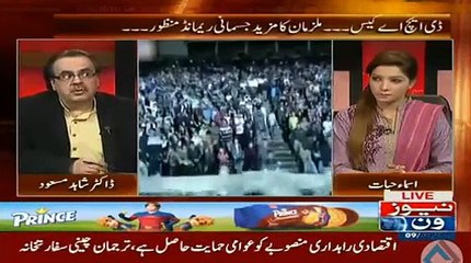 Whats Going On In London Secretariat After Governor Sindh Played Guitar In KK Ceremony-- Shahid Masood