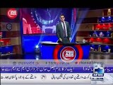 Meray Aziz Hum Watno 9th January 2016