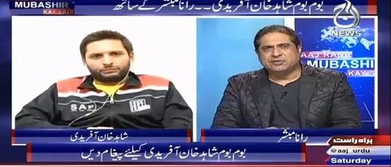 Shahid Afridi describes in detail why he decided to support Mohammad Amir comeback in team