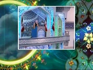 Khuttba Jumma Tehran 08 January 2015 خطبہ جمعہ تہران