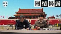 新五大戰區分析〈國情揭露〉2015-12-26 d