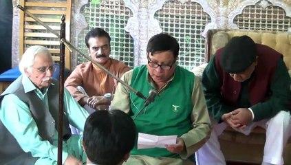 04 of 04 - Natiya Mushaira (Eid Milad un Nabi) dated 27 December 2015