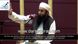 Emotional Prophet Crying for his Mother Maulana T