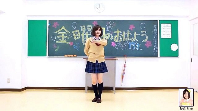 ID-47630789 Iwata Karen's 【FGM/HW ft.GUMI】 Dance Cover