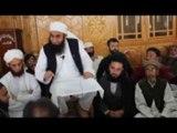 Shia Center Gilgit Full Video Bayan By Maulana Tariq Jameel Sahib