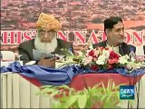 APC held in Islamabad to address concerns of political parties over CPEC project -