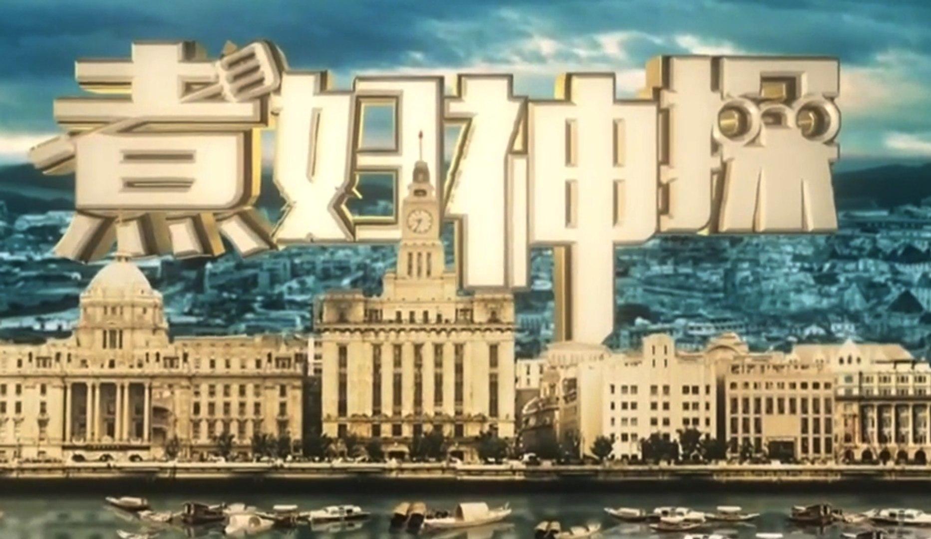 煮妇神探 第4集 Housewife Detective EP4 【超清1080P】