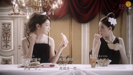 在蒂凡尼吃早餐2 第1集 Itsuka Tiffany de Choushoku wo 2 Ep1