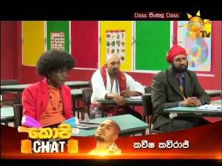 Class Sinhala Class 10/01/2016