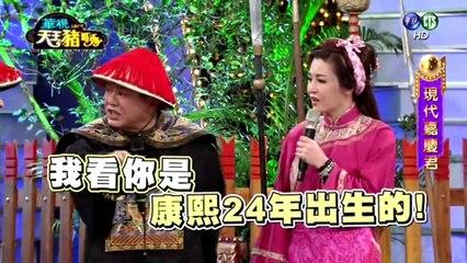 天王豬哥秀 20160110 Part 3
