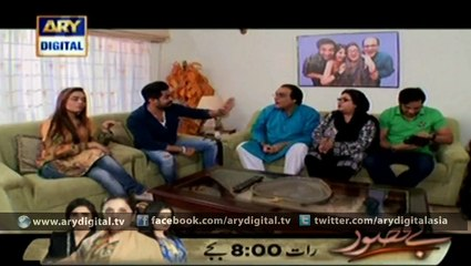 BulBulay - Episode 381 - January 10, 2016