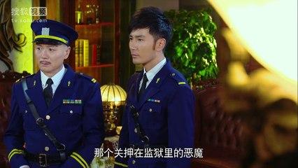 煮婦神探 第2集 A Detective Housewife Ep2