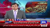Now Politicians Turn Their Face Towards Our Intelligence Agencies_- Kamran Khan