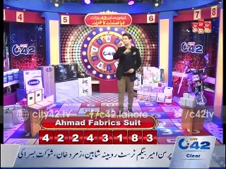 Daily City 42 Lucky Draw 10th January 2016