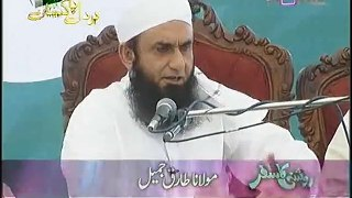 Roshni Ka Safar with Molana Tariq Jameel (Azadi Special) Full